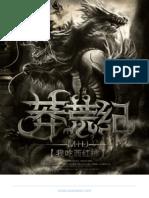 Desolate Era - Book 15 the Sword Eradicates Celestial Immortals