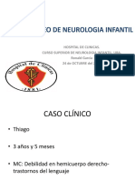 ATENEO NEUROLOGIA