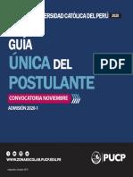 Guia Unica Del Postulante 2020 1 Convocatoria Noviembre