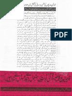 Khawateen Digest_221600