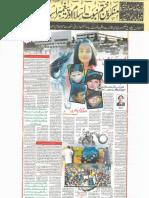 Children's Digest_223712