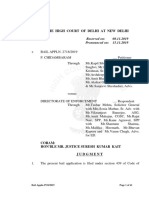 P Chidambaram Bail Application Order Delhi HC