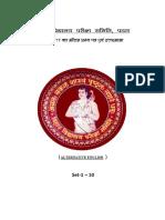 Alternative-English.pdf