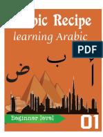 Arabic Recipe Learning Arabic for beginners