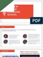 PPLS full year.pdf