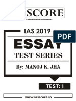 sociology pdf test series