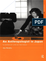 An Anthropologist In Japan - Glimpses Of Life In The Field .pdf