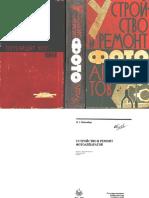 maizenberg.pdf
