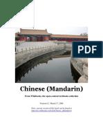 Wikibooks - Chinese (Mandarin)