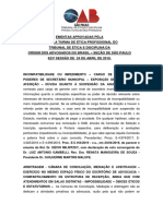 art20190529-07 (1)
