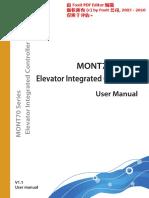 MONT70 Series Elevator Integrated Controller User Manual_hpmont_V1.1