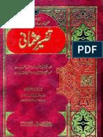 Tafseer e Usmani Surah Aal e Imran