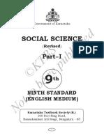 karnataka state board book class 10