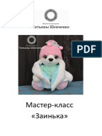 MK_Zainka