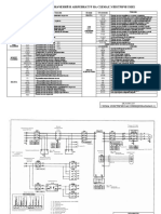 DSS Elect Diagram(Перевод Электрической Схемы)