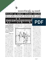 PPM.2010.04