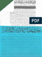 Aqeeda Khatm e Nubuwwat AND ISLAM-Pakistan-KE-DUSHMAN_223721