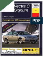 vectra_c_signum_2006.pdf