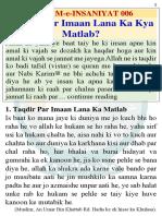 PI-006 Takdir Par Imaan Lana (4L)