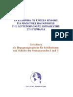 griechisch-als-begegnungssprache-für-schülerinnen-und-schüler-der-sekundarstufen-i-und-ii.pdf