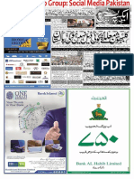 EXpress Lahore 15nov