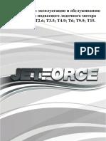 Instrukcia JetForce 2 Takt