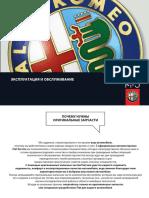 useful mito pdf