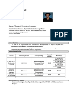 Devendra Dewangan (Resume)
