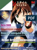 Японское порно uramedia