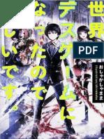 Sekai Ga Death Game Ni Natta No de Tanoshii Desu - WN Chapter 00-23 [CalibreV1DPC]
