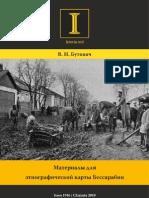 (Butovici v.N.) Materiali Dlia Etnograficeskoi Karti Bessarabii Kiev 1916