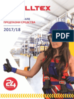 Palltex Product Catalogue 2017_18