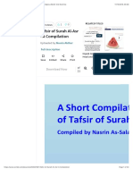 Tafsir of Surah Al-Asr - A Compilation | Patience | Religious Belief And Doctrine