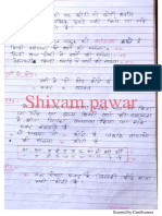 Hindi Grammar Notes Www.myfrEEPDF.com