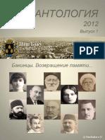 N_424.pdf