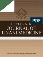 HJUM, Volume 4 (1) Jan–Mar 2009_1375