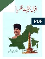 Iqbal Bayhaseyat Mufkar e Pakistan