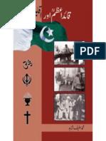 Quaid-i-Azam-aur-Akliyatain-Quaid-i-Azam-and-Minorities