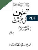 Tasawuf Ki Haqeeqat by G a Parwez Published by Idara Tulueislam