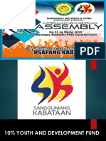 KK Assembly