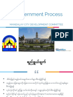 MCDC EGovernment Process