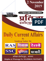 2 November Current Affairs Pratigya, Alwar