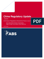 China Regulatory Update Jan 2019