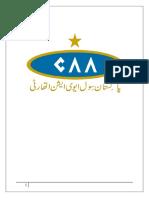 CAA Final Report