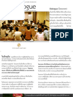 Dialogue Brochure (Article of Kwanpandin)
