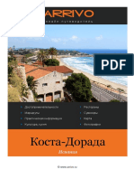 Guide Spain Costa-Daurada
