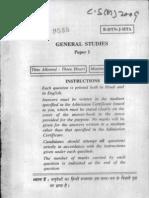 General Studies i