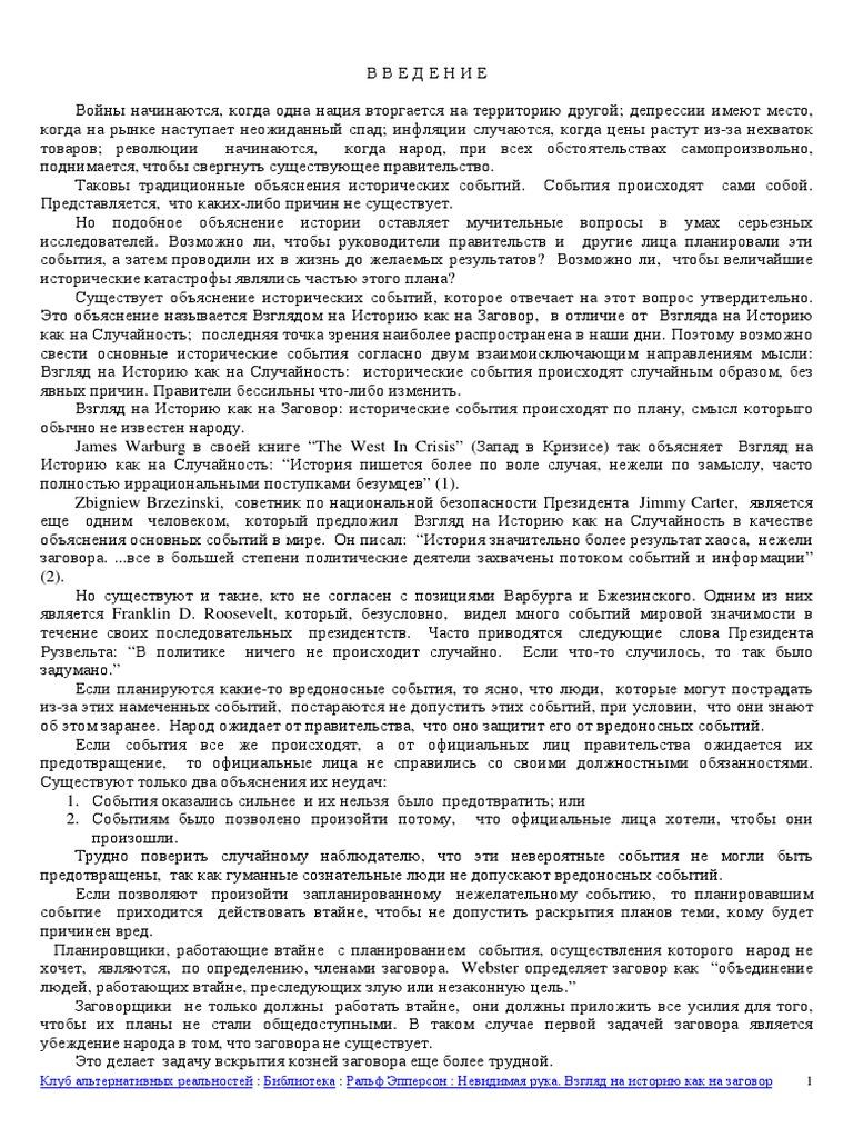 кредит под залог недвижимости екатеринбург 20.000.000 автокредит без справок челябинск