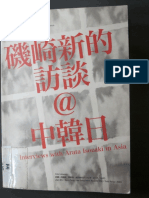 Interviews With Arata Isozaki in Asia - 2008