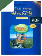 快乐汉语罗语版
